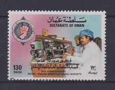 OMAN – 1987 Royal Omani Amateur Radio Society, MNH-VF – Scott 306
