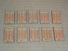 (10) Vintage Original Imperial Hotel Tokyo Japan Empty Matchbox Matchboxes Lot