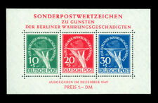 GERMANY 1949 BERLIN  - Victims Block S/S  Scott # 9NB3a (Mi BL1) mint MNH**