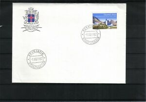 Iceland  1982  Agricultural Collage FDC  scan 168