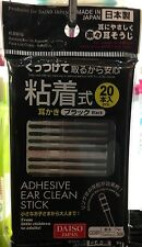 Daiso Japan Adhesive Ear Clean Stick Black Cotton Buds 20 Pieces Swab New