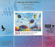 "2019 Canada Quebec  Wildlife ""JUNIOR EDITION"" -DQ95  Junior MNH"