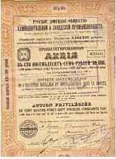 Russland: Metallurgique Dans le Donetz 1895  Makeevka