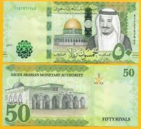 Saudi Arabia 50 Riyals p-40b 2017 UNC Banknote