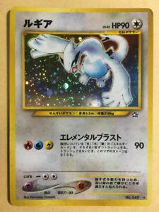 Lugia Pokemon 1999 Holo Neo Genesis Japanese 249 VG-