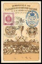 BRASIL MK 1948 CONGRESSO EUCARISTICO MAXIMUMKARTE CARTE MAXIMUM CARD MC CM be30