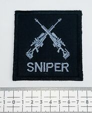 ARV AX Police Rifle Sniper Patch/Badge 8cm x 8cm. Airsoft. Velcro Backed