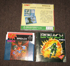 Breach RPG Video Game IBM XT/AT DOS Soft-World Research Japan Version Omnitrend