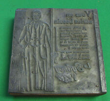 VINTAGE PRINTING PLATE BLOCK Canada wrote in french Pub of clothing