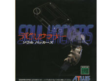 ## SEGA SATURN - DS Soul Hackers Ronde Sample (JAP / JP) - komplett NEUWERTIG ##