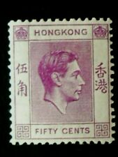 HONG KONG 1938 50c PURPLE  LMM SG153 CAT £55
