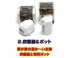 Rare! Re-ment Miniatures Appliance I -  Rice Cooker and Hot water pot