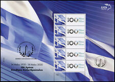 Greece 2020 Personal Sheet 100 years since the integration of Alexandroupolis