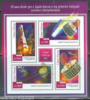 SAO TOME 2015 30th ANNIVERSARY OF JAPAN'S SAKIGAKE SATELLITE  SHEET MINT NH