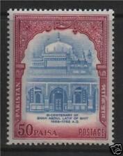 Pakistan 1964 Shar Abdul Latif SG 215 MNH