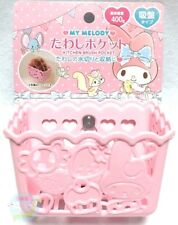 SANRIO My Melody KAWAII Kitchen Sponge Holder with Suction Cup or Accessory Case