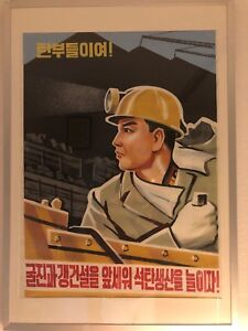 North Korea Original Propaganda Poster #MINER