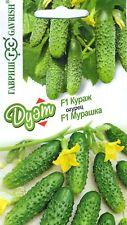 "Cucumber ""Courage F1"" + ""Murashka F1"" 10 + 10 seeds"