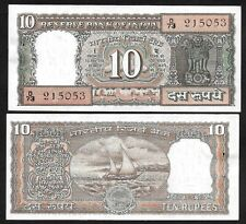 "Rs 10/- 1980s R.N. MALHOTRA Issue ""F"" INSET BLACK BOAT ISSUE RARE!"