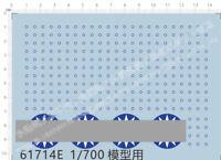 1/700 Nationalist KMT Emblem Model Kit Water Decal