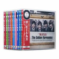 THE BEATLES ALL THE BEST CD 9-Disk Set 108 Songs W/Box F/S