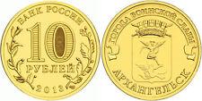 RUSIA 10 Rublos 2013 ARHANGELSK Serie Ciudades Gloriosas Arkhangelsk