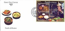 079. BHUTAN 2015 STAMP M/S FOODS OF BHUTAN  FDC