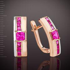 Ohrringe mit Rubinen Korund Gold 585° ORB38951