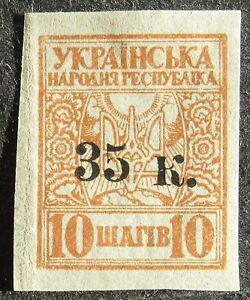 Ukraine 1919 regular issue, 35k/10Sh, MH