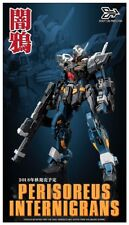 SCULPT LAB Perisoreus Internigrans MK2 Diecast 7in Action Figure Robot Toy Model