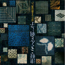 SASHIKO KOGIN Japanese Embroidery Mingei Clothing Boro Tsugaru Japan book