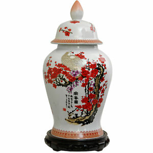 "Oriental Furniture 18"" Cherry Blossom Porcelain Temple Jar"