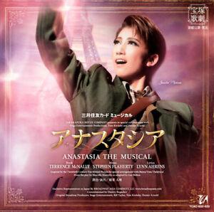 New CD TAKARAZUKA REVUE COMPANY -ANASTASIA THE MUSICAL- from Japan