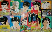 Idoru o Sagu Idol Search for an idol 1-10 +1 1984 Vintage Japanese Manga RARE