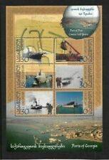 2002 Georgia Ships SG MS373 MUH