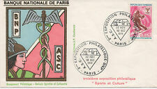 FRANCE 1974.F.D.C.3e EXPOSITION PHILATELIQUE -BNP .OBLIERATION:LE 30/11/74 PARIS