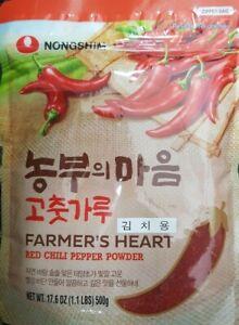 Hangochu - Gochugaru / Kimchi Pepper / Korean Red Pepper Powder (Coarse) - 454 g