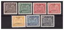 LIBIA 1951 - EMISSIONE PER LA CIRENAICA - SEGNATASSE  SERIE  NUOVA *