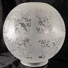 "FLORAL PANEL SCENE GAS LAMP SHADE 4"" fitter etched glass oil, 8"" ball"