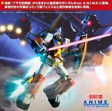 【BANDAI】ROBOT SPIRITS <SIDE MS> R-264 PF-78-1 PERFECT GUNDAM Ver. A.N.I.M.E.