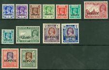 SG 015/027 Burma 1938. 3p to 10r 'service' set of 13 values. Very lightly...