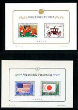 LOT 81507 NIPPON JAPAN 2 SOUVENIR SHEETS PHILATELIC  STAMPS