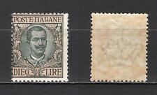 #032 - Regno - 10 lire Vittorio Emanuele III, 1910 - Linguellato (* MH)