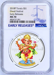 2018 TUVALU Diwali Festival 1oz Silver $1 Coin NGC MS70 Early Releases