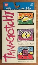 Vintage Tamagotchi MIB Unopened 1997 Bandai RARE SOLID PLUM with BLACK BUTTONS