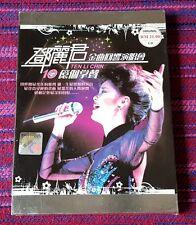 Teresa Teng ( 鄧麗君 ) ~ 鄧麗君 Live ( Malaysia Press ) Cd