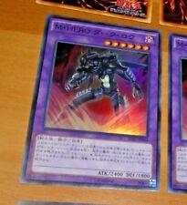 "NEAR Comme neuf /""Masked HERO Dark Law/"" LEHD-ena35 Edition! 1 Yugioh!! Common"