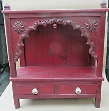 Reclaimed Wooden Home temple standing Cabinet Chest Storage Carved Arch India