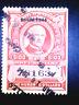 U S stamps Scott R407 revenue one hundred dollar documentary used cv 29.00   B