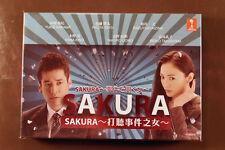 Japanese Drama Sakura - Jikan O Kiku Onna DVD English Subtitle